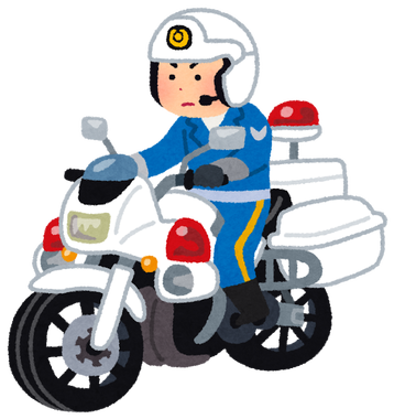 """改造バイク「ブゥンボンボンォオオン""""!!!」 赤ちゃん「zzz・・・!!うわああああん;;」"""