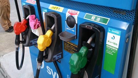 ガソリン店頭価格、4週連続下落。1リットル143.8円
