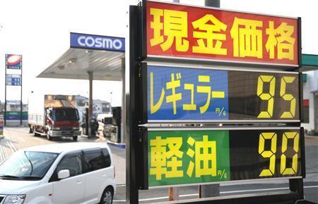 「1999年の日本」が輝かしすぎる。携帯電話、宇多田、ガソリンは90円/L、皆豊かで幸せだった…