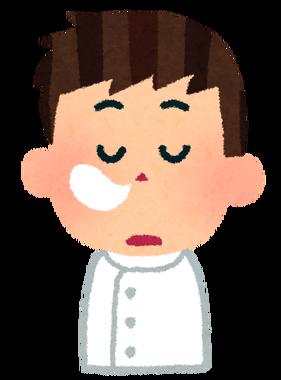 nurseman_sleep