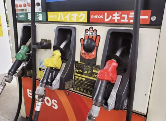 【悲報】レギュラーガソリン169円→今週「173円」へ