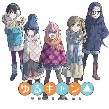 yuru_camp___yurukyan__laid_back_camp_by_edgina36-dbwgcm1