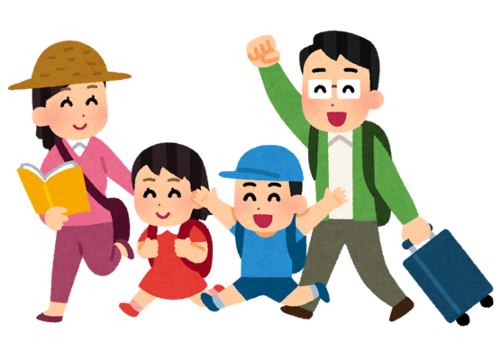 travel_happy_family_set (1)