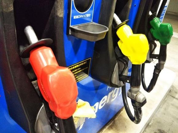 ガソリン代月25000円って多い?