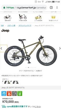 どっちのバイクがかっこいい?