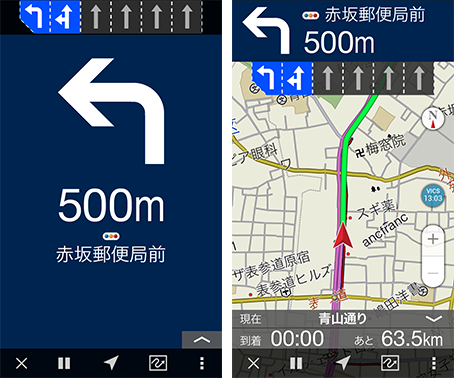 android_application_description_03