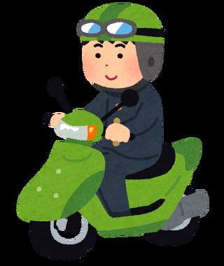 電車で通学だるいからバイクで行った結果wwwwww
