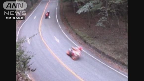 「スリルを味わいたかった」山道を大型バイクで暴走したおじさんローリング族5人を逮捕