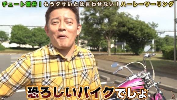 itoda-bike3