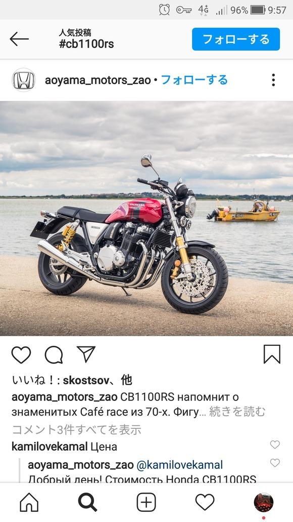 こういうバイク教えてくれ