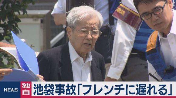 上級国民飯塚幸三の初公判が10月8日に決定