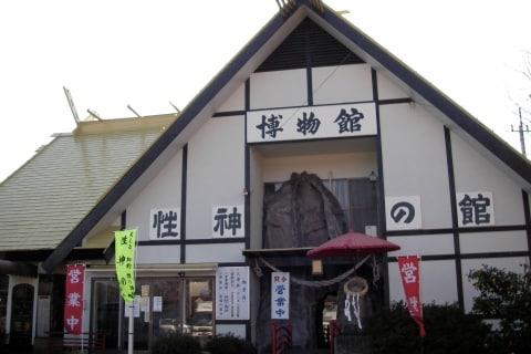 栃木の秘宝館が45年の歴史に幕、館長「私ほどの知識や口調はできない」