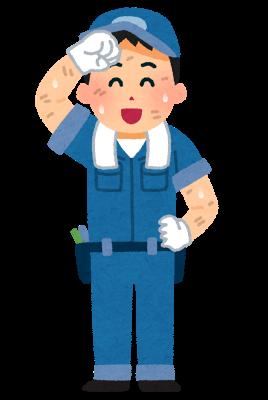 job_seibishi_ase (1)