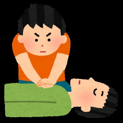 medical_shinpai_shinzou (1)