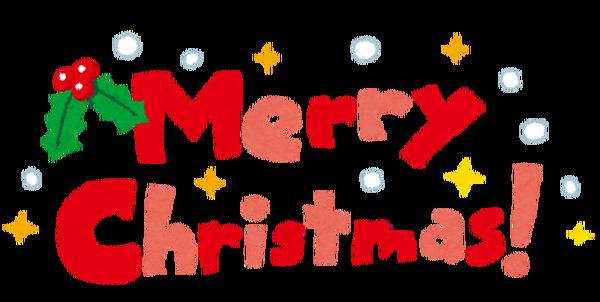 christmas_merry_christmas