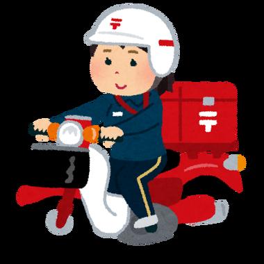 yuubin_haitatsu_bike_woman