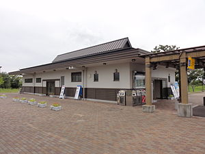 300px-Toyosaka_SA.JPG