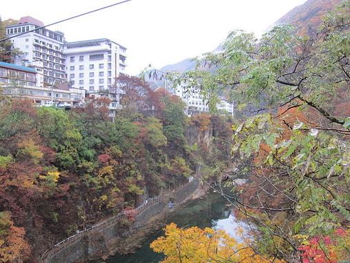 640px-Oigami-Onsen_Autumn