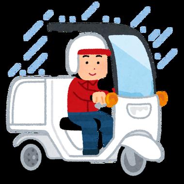 雨降ってるのにバイク乗ってるやつなんなの?