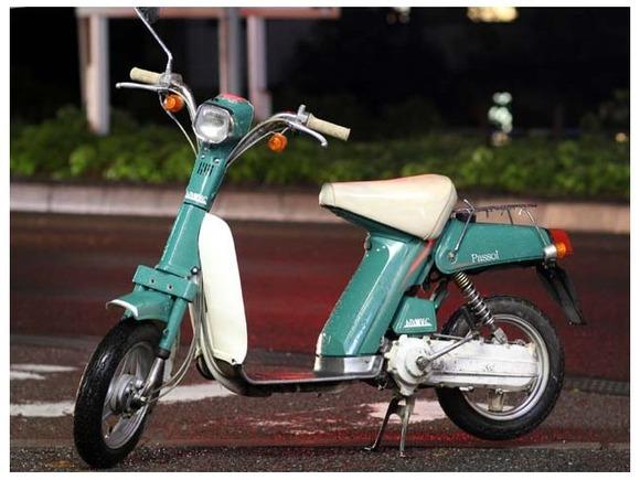 bike_1384