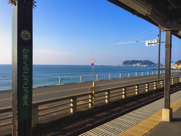 鎌倉に旅行きたんやけどおすすめの観光スポット教えてや