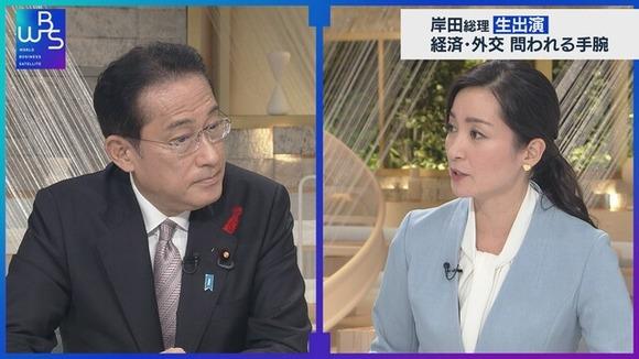 岸田総理「Go Toトラベルの年内再開無理かも」