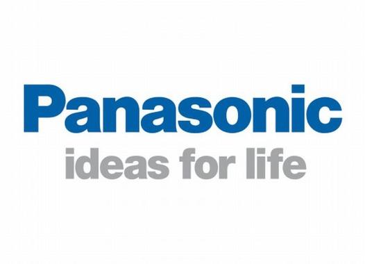 パナソニックとホンダ、インドネシアで電動二輪の実証実験へ
