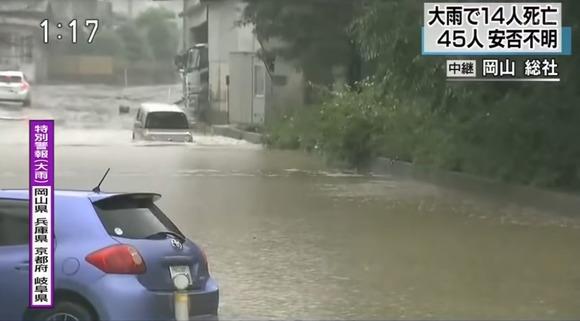 【悲報】冠水した道路に自ら突っ込んで水没するアホ過ぎる車がTVの中継に映り込む