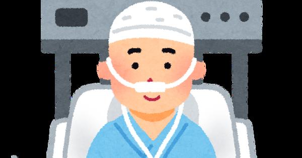 toubyou_nyuin