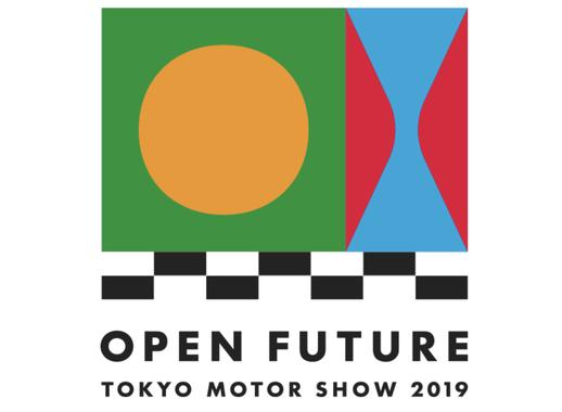今秋の東京モーターショー、海外主要メーカーのほとんどが不参加の見通しに
