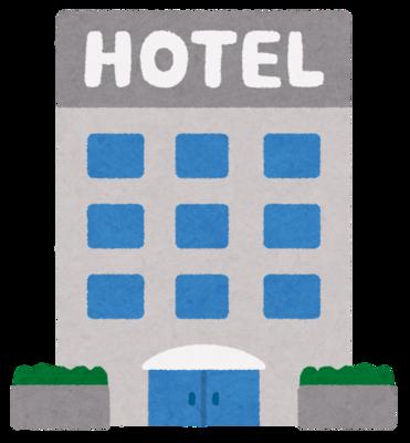 一泊1万円する日本の一流ビジネスホテルの広さwwwwwwwwwww