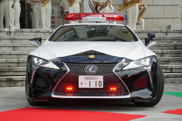 【悲報】栃木県警、「レクサスLCパトカー」を警察車両として採用
