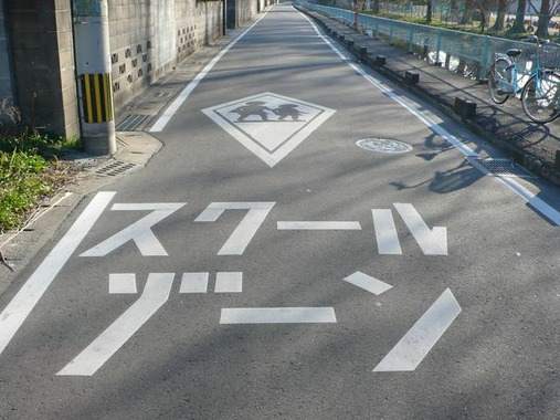 登下校時、通行禁止の道路に車で侵入の交通違反1万件超え