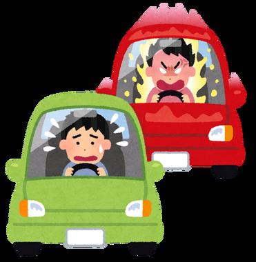 煽り運転で40代男性が免許停止処分