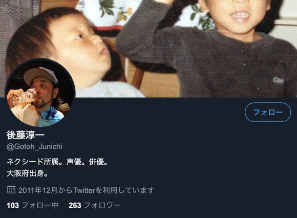 【訃報】声優の後藤淳一さんがバイク事故で死亡、「名探偵コナン」など出演
