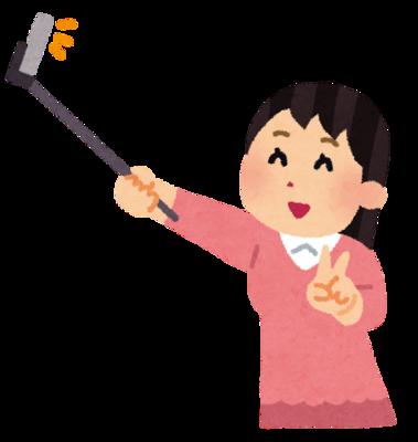 jidori_selfy_stick (1)