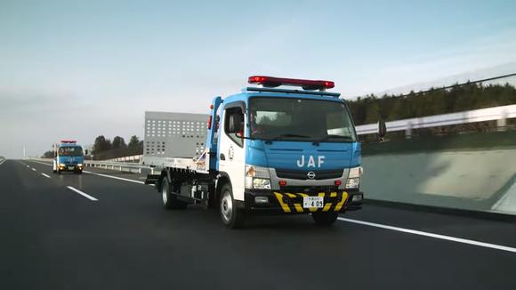 車のタイヤがパンクしたからJAFを呼んだ結果