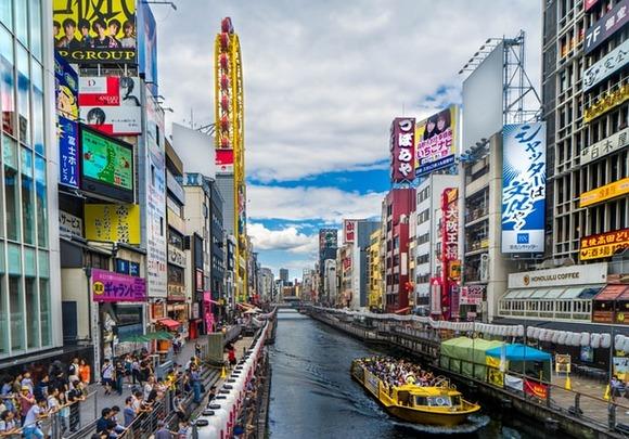 初めて大阪旅行した結果wwwwwwwwwww