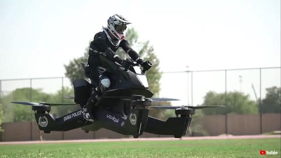 ドバイ警察で採用が決まった空飛ぶバイク「Hoversurf」一般販売へ、価格は1700万円