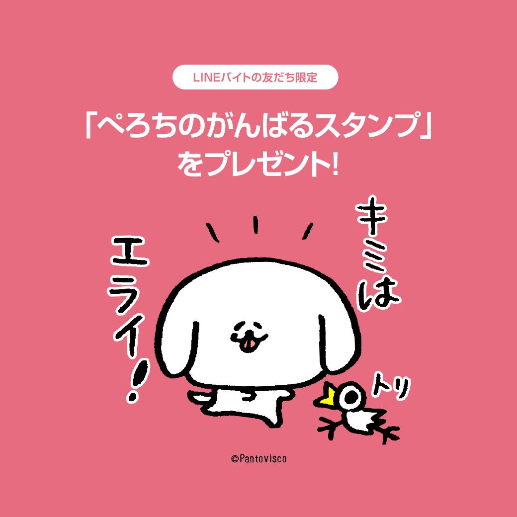 01_timeline_1040x1040