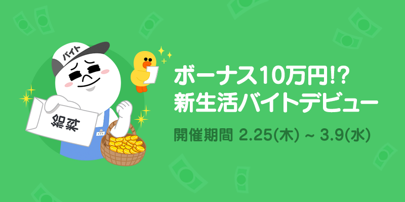 bonus_800x400_blog