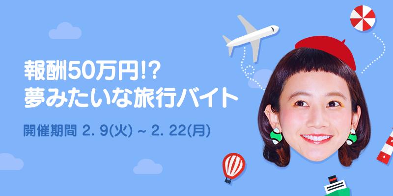 travel_800x400_blog