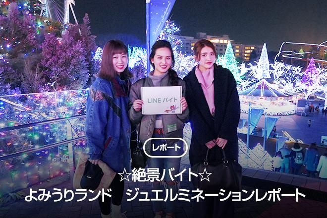original_report_yomiuri
