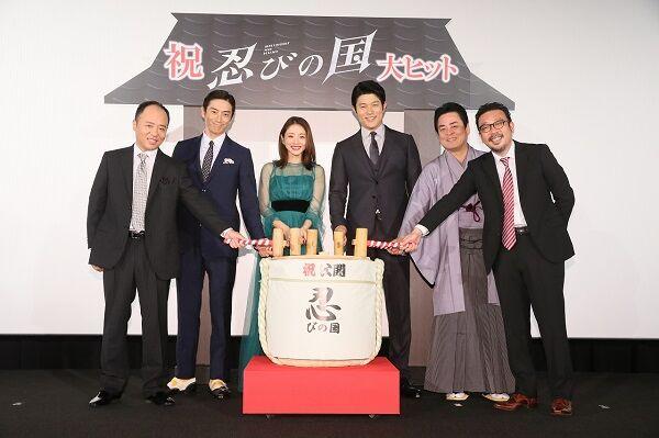 shinobi_official