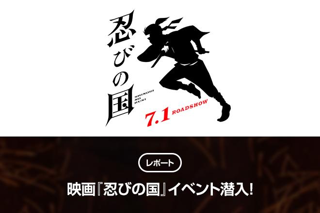 original_report_shibinokuni