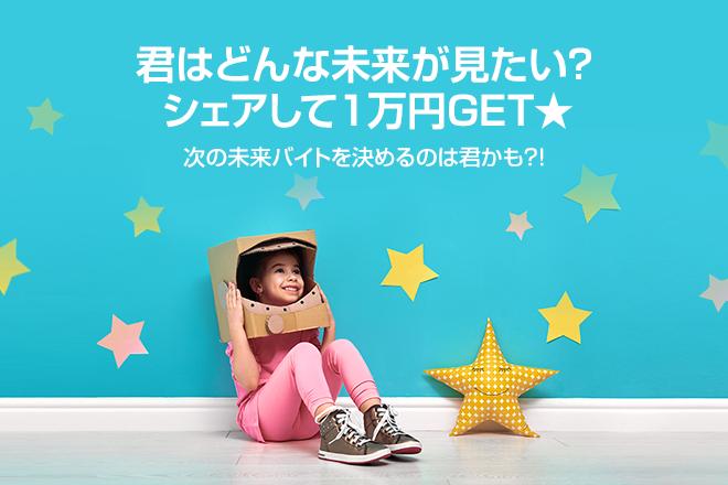 magazine_660x440