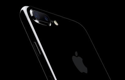 iPhone7jb