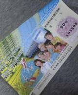050414-200511.jpg