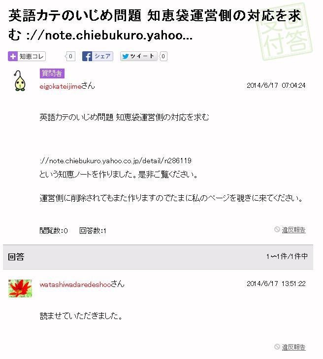 reputable site ce2b3 10227 Yahoo!知恵袋のバカヲチ