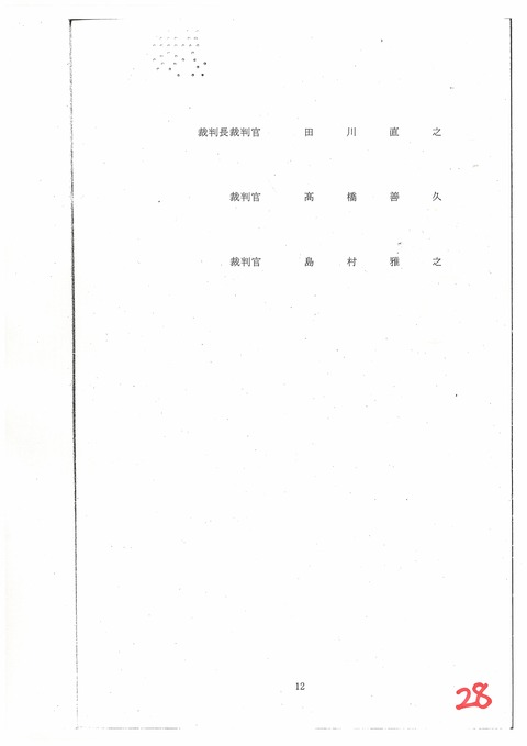 img-929081420-0028